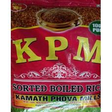Boiled Rice - KPM - ಕುಚಲಕ್ಕಿ 10 Kg