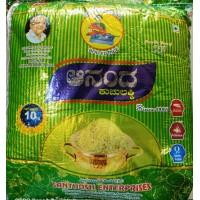 Boiled Rice - ANANDA Brand - 10 KG - ಕುಚಲಕ್ಕಿ