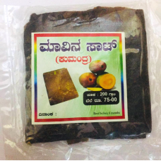 Mango Mambala I Mango Pappad -200gm