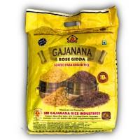 Boiled Rice - GAJANANA Brand - 10 Kg - ಕುಚಲಕ್ಕಿ