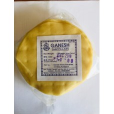 GANESH HAPPALAM - 200gms