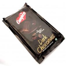 Dark Chocomass chocolate - 500gm
