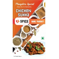 Chicken Sukka 80g