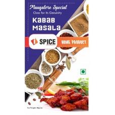 Kabab Masala 80g