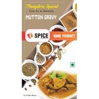 Mutton Gravy Masala Powder 80g