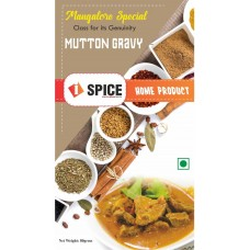 Mutton Gravy Masala Powder 80g