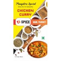 Chicken Curry 80g
