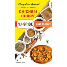 Chicken Curry 80g