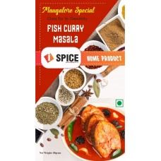 Fish Curry Masala 80g