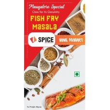 Fish Fry  Masala 80g