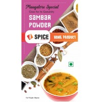 Sambar Powder 80g