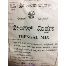 Thengal Mix 500gm