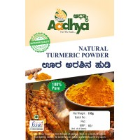 Natural turmeric  Powder -100gm