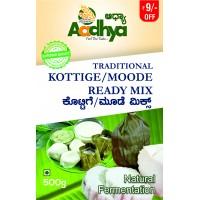 Traditional Kottige/Moode Ready Mix- 500gm