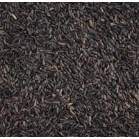 Uchellu-Gurellu - Niger Seeds 250 gms