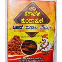 Kundapura Chicken Masala -200g
