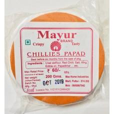 Mayur Khara Papad - ಖಾರ ಹಪ್ಪಳ 200 Gms