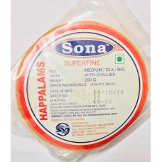 Sona Happalams khara - 200 gm