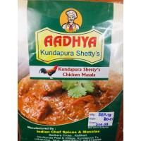 Kundapura Shetty's Chicken Masala -200g