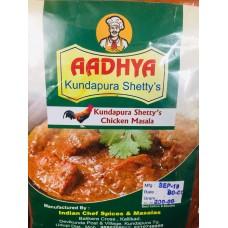 Kundapura Shetty's Chicken Masala -200g