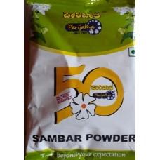 Parijatha Sambar Powder 100gm