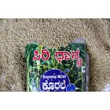 SIRI Dhaanya - Korale - Browntop Millet - 500 GMS