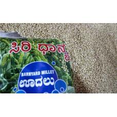 SIRI Dhaanya - Oodalu - Barnyard Millet - 500 GMS