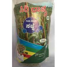 SIRI Dhaanya - Sajje - Pearl Millet - 500 GMS