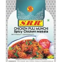 SRR Chicken Sukka 80 GMS