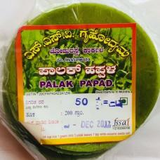 Palak Papad (S.S.V) ಪಾಲಕ್ ಹಪ್ಪಳ
