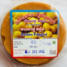 Potato Papad (S.S.V) - ಬಟಾಟೆ ಹಪ್ಪಳ - 200 GMS