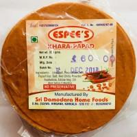 Khara Papad - ಖಾರ ಹಪ್ಪಳ