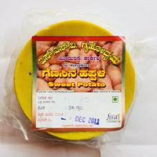 Sweet Potato Papad (S.S.V) - ಗೆಣಸು ಹಪ್ಪಳ
